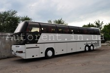 55 Seater Neoplan 316. Bus hire